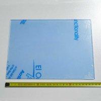 Restposten | Rechteck-Zuschnitt 280 x 200 mm
