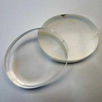 Restposten | Oval ca. 110 x  91 mm | 20 mm Stärke |...