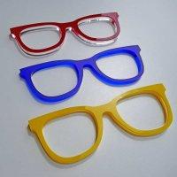 Brille - stilisiert | drei verschiedene Farben,...